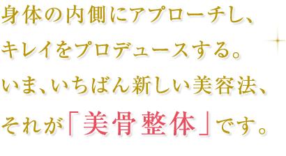 top_0410_txt01